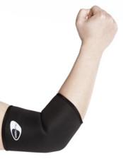 Sportarten > Fitness > Fitness Zubehör >  Get Fit Ellbogen-Bandage
