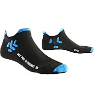 X-Socks Biking Pro Ultrashort, Black/Blue
